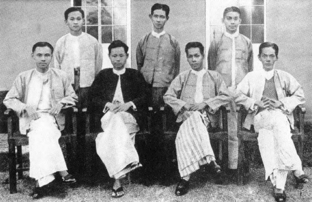 5. Oway Magazine Editorial Committee 1936 with Aung San