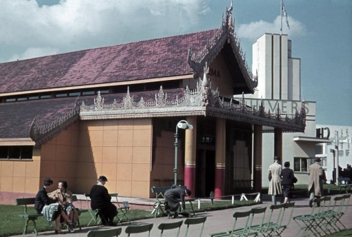 The Burma Pavilion at the British Empire Exhibition Glasgow, 1938.